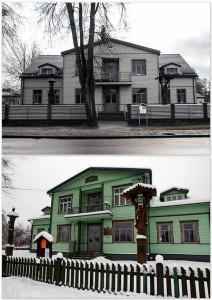 2013 m. Prienų krašto muziejus PO (viršuj), PRIEŠ (apačioj)